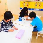アフタースクール(学童教育)プログラム